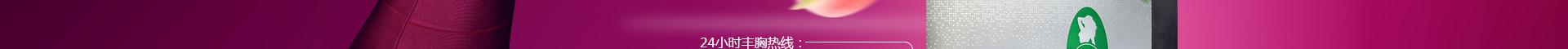 知名女性门户网站推荐品牌